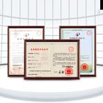 良灶-专利认证