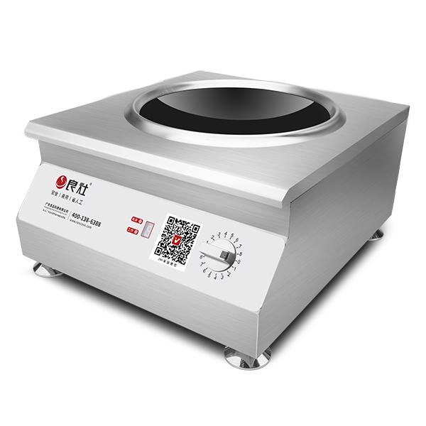 3500w/5000w电磁台式凹面炉