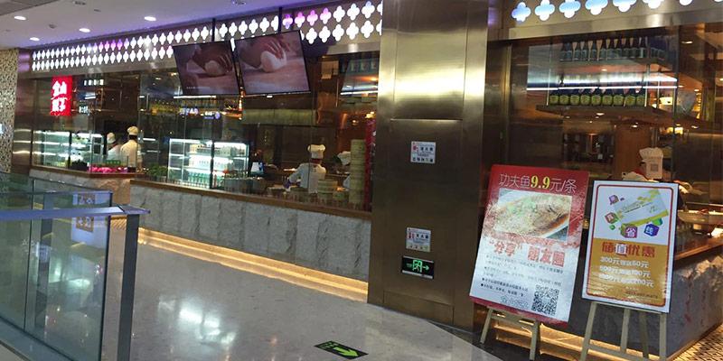 金山饺子使用沁鑫商用电磁炉